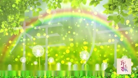 少儿舞蹈《蒲公英的远行》LED背景视频YXZG2021053102