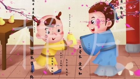 幼儿舞蹈《三字经》LED背景视频YXZG2021053103
