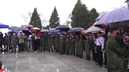 广西边防《法卡山部队先烈永垂不朽!》