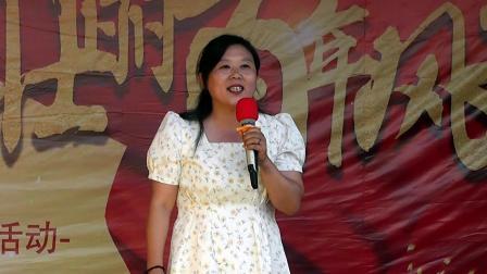 2021.05.29.邙岭镇阳光雨露幼教中心六一儿童节节目