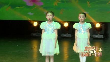 2021云南少儿六一文艺汇演《四季的问候》