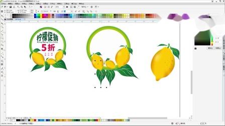 CDR水果促销标贴设计