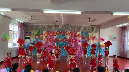 """灌阳县海燕幼儿园大市场分园2021年庆""""六一""""文艺汇演大一班舞蹈《中国字中国人》"""