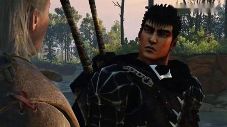 《巫师3》剑风传奇格斯MOD演示