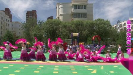 庆祝中国共产党建党100周年 舞蹈 在灿烂的阳光下