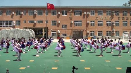 东方小学特色班舞蹈--哎呀呀