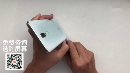 OPPO A9换带框屏教程 A7 A7X  A9X A11 A11X更换手机屏幕 维修手机屏幕视频拆解