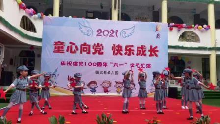 2021年县幼儿园大二班学生表演     指导 丁维芸