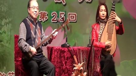 002弹词开篇【杜十娘】李如月弹唱 陆明荣 程玉华伴奏