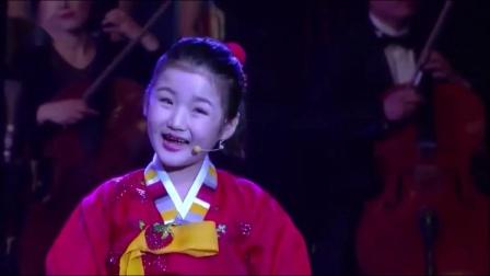 朝鲜儿童歌曲:山莓(全多贤 2021)