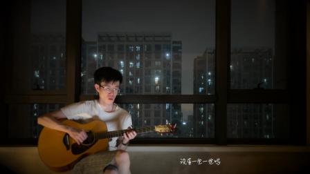 【进阶的】【菜鸟自学吉他】【第一百零九弹】吉他指弹 《喜帖街》