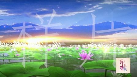 少儿舞蹈《山鬼》LED背景视频YXZG2021060102