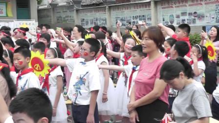 上饶三小六一儿童节举办文体会
