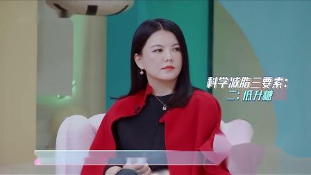 震惊!李湘、杨迪、赵奕欢、程潇全都搞错了!喜欢将水果打成果汁原来是不对的