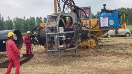 德平科技48英寸管道坡口机参与山东官网南干线3