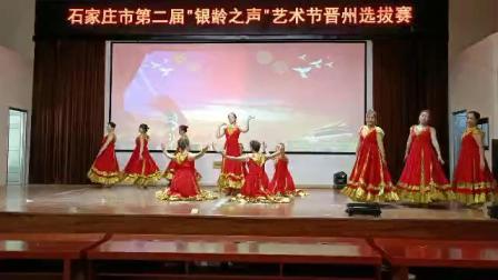朱老师舞蹈系列······《我们的中国梦》表演