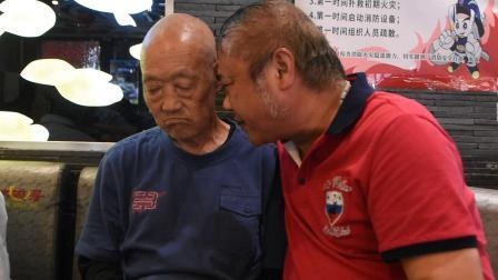 安宁走基层:北京之行,87岁父亲和90岁姑姑四叔团聚.mpg