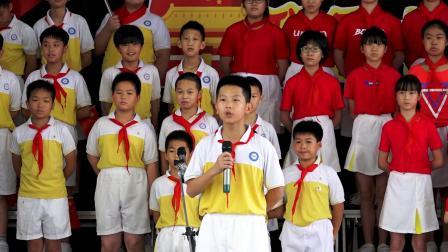 """南安市国专中心小学2021年""""童心向党唱支红歌给党听""""歌咏比赛(2)"""