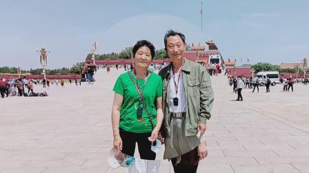 我爱你中国  团游北京天安门广场
