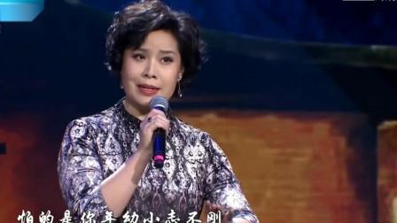 京剧【红灯记】选段-翟墨(选自戏码头北京义演)