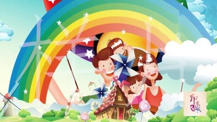 少儿舞蹈《芽芽的儿歌》LED背景视频YXZG2021060203