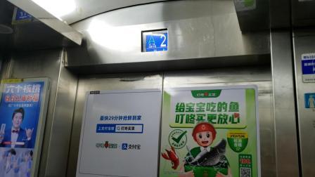 鸿翔花园2栋A座电梯