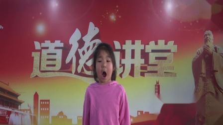 汤阴县御墅林枫幼儿园大四班石一苒背诵《论语.季氏第十六》2021年5月20日 第606部