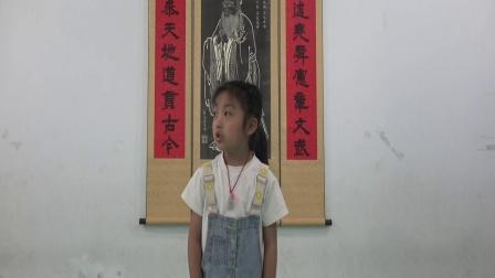 汤阴县御墅林枫幼儿园大三班闫雪淇背诵《论语.季氏第十六》2021年5月20日 第603部