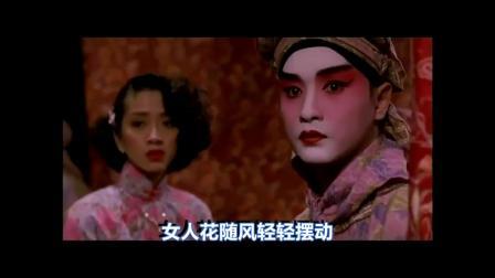 凄美的《女人花》-- 墨脉