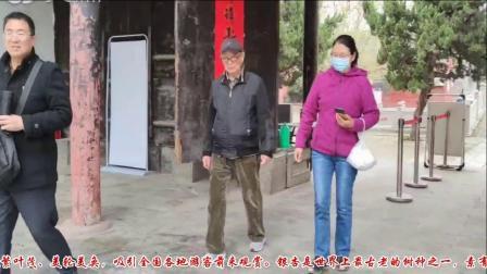 母亲的亲人来淮南2021.3.31制作:大米
