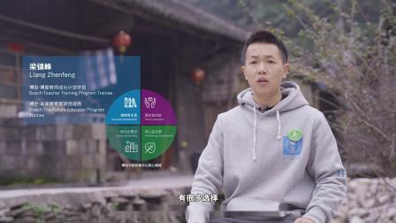 博世中国慈善中心_溯教育本源