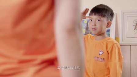 河南短视频制作 - 益家三口微剧场之补习篇