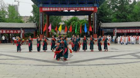 广场舞:沂蒙颂