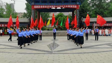 广场舞:歌唱祖国