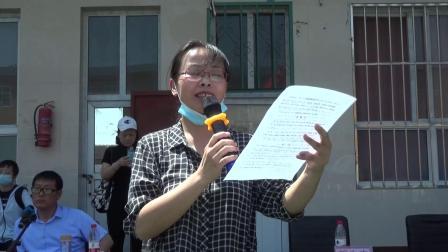威县东方小学国学诵读《朱子治家格言》