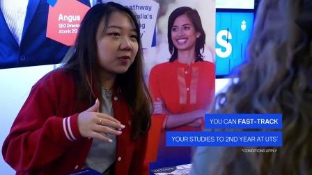 悉尼科技大学校园