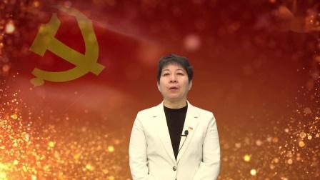 """海淀外国语-朱燕《谢觉哉:""""有的放矢""""三步骤》.mov"""