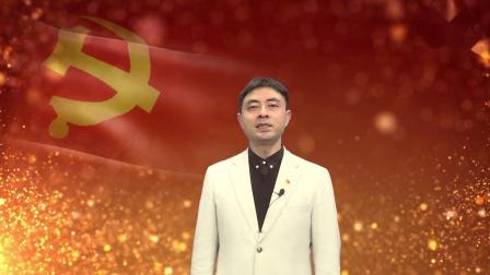 海淀外国语-左开开《李四光:把入党作为生命新起点》.mov
