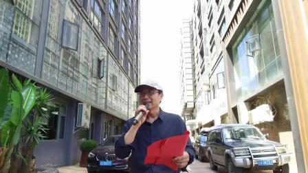 中国云朵王云南红河州分队授旗仪式