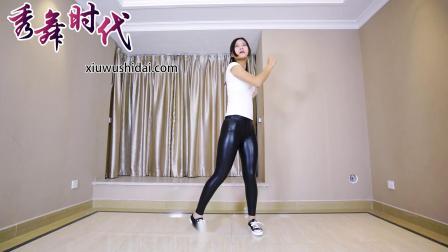 秀舞时代 小紫 夏色笑容 舞蹈 7