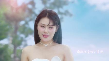 袁娅维《爱上优萃》MV