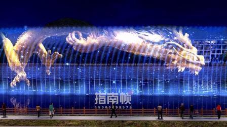 稻城光影水秀 音乐喷泉动画
