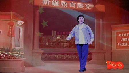 庆祝建党100周年京剧网络献唱【海港】忠于人民忠于党---荆州市票友舒光萍演唱