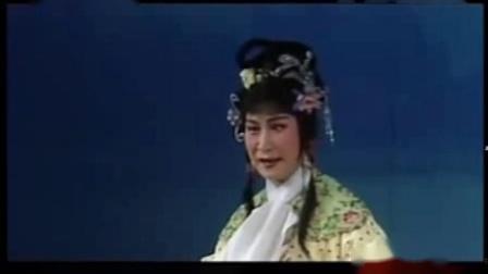 锡剧 王彬彬、沈佩华:庵堂相会 搀桥(86年)