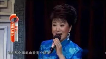《拔根芦柴花》江苏民歌 程桂兰