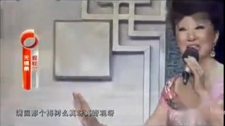 《无锡景》江苏民歌 程桂兰