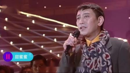 罗文甄妮合唱《铁血丹心》