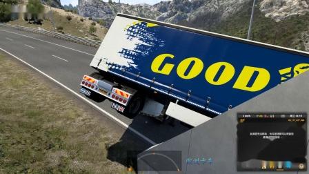 GTV-欧洲卡车模拟2-1.41测试版官方联机(原声)