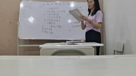 初三语文暑假第三讲记叙文专项训练