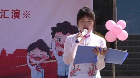 2021北里庄幼儿园庆六一文艺汇演